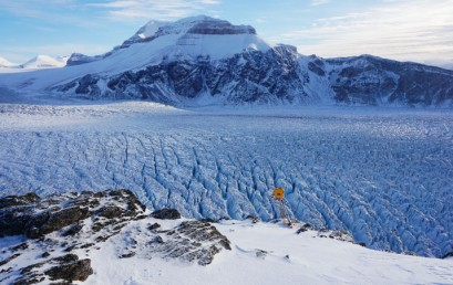 See a fast-flowing glacier surge forward!