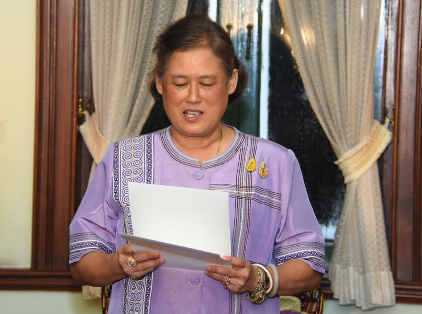 HRH Princess Maha Chakri Sirindorn of Thailand